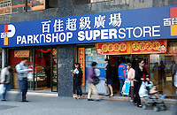 Park n Shop Superstore in Hong Kong. It is owned by Hutchison Whampoa Limited, a part of Cheung Kong Group of Li Ka Shing's..