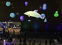 Tokyo International Forum exhibition center celebrates 20th anniversary