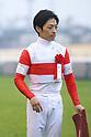Horse Racing: Kinko Sho