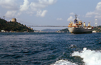 A modern tanker hoves into view on the river Bosphorus