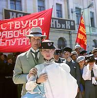 Владивосток, год 1918 (1982)