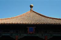 China, Kaiserpalast von Peking, Halle der vollkommenen Harmonie, Unesco-Weltkulturerbe