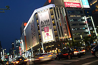 Mitsukoshi Department Store in the up-market shopping district,  Ginza, Tokyo, Japan.<br /> April-2014