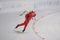 SPEEDSKATING: 07-12-2018, Tomaszów Mazowiecki (POL), ISU World Cup Arena Lodowa, 1000m Ladies Division A, Natalia Czerwonka (POL), ©photo Martin de Jong