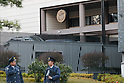 Tokyo protest against Trump Jerusalem embassy move