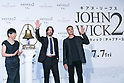 Keanu Reeves attends premiere for John Wick: Chapter 2 in Tokyo