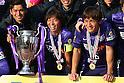 2013 FUJI XEROX Super Cup :  Sanfrecce Hiroshima 1-0 Kashiwa Reysol