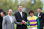 May 1, 2011 Hiruno d'Amour wins the 143rd Emperor's Cup Spring at Kyoto Racecourse