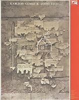 Kazhdoi sem'e k 2000 godu…!; To every family in the year 2000…! 1980-1989<br /> Perestroika Era Poster series, circa 1980-1989