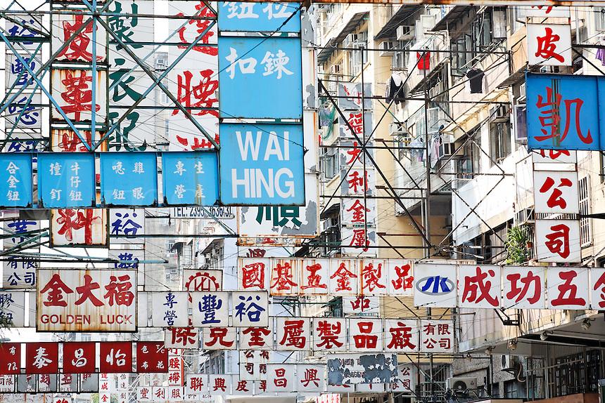 Signs fill sky above street in Fabric Market, Kowloon, Hong Kong SAR, People's Repbulic of China, Asia