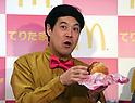 McDonald's Japan introduces new menu Teritamax