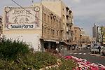 Israel, Carmel. Haifa's lower city