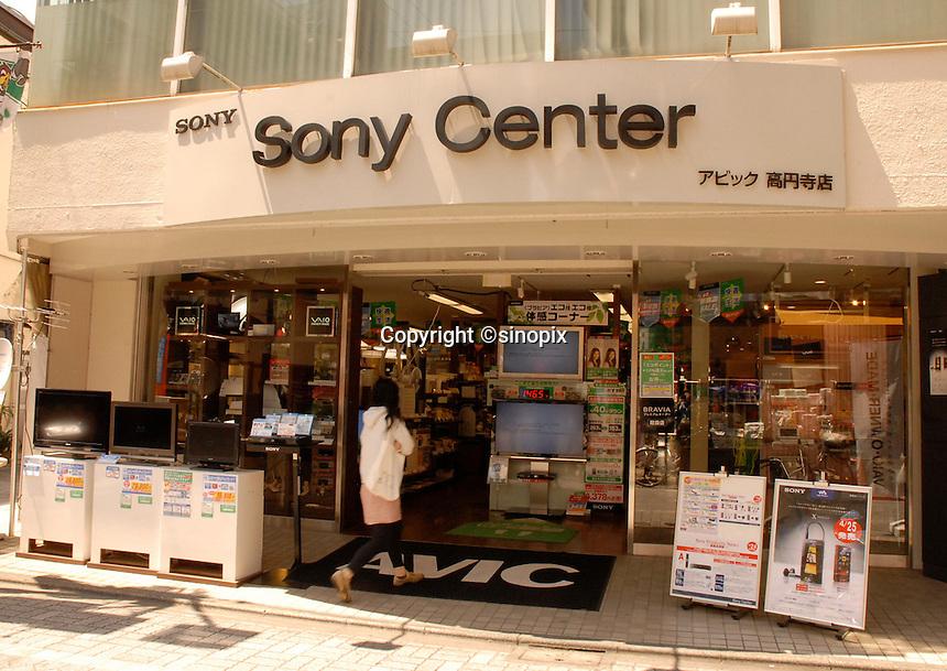 Sony Shop Avic in Koenji, Suginami-ku, Tokyo..