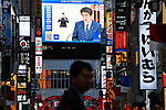 A large screen shows live broadcasting of Japanese Prime Minister Shinzo Abe's press conference in Tokyo, Japan on May 25, 2020. Abe announced the government's decision to lift a coronavirus state of emergency in Tokyo and four other remaining areas. (Photo by MATSUO.K/AFLO)