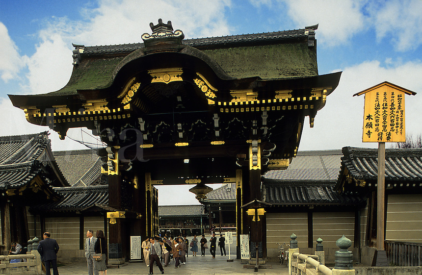 Nishi-Hongan-ji Temple. Kyoto. Japan. Built in 1636. Possibly Japan's finest exampe of Buddhist architecture..