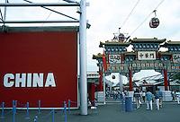 Vancouver: EXPO '86--China Pavilion.
