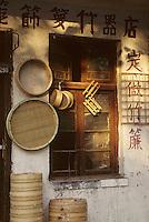 Asie/Chine/Jiangsu/Nankin/Quartier du Temple de Confucius: Articles de vannerie pour cuisine à la vapeur<br /> PHOTO D'ARCHIVES // ARCHIVAL IMAGES<br /> CHINE 1990