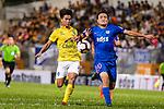 Kitchee v Buriram United - Pre Season Friendly Match