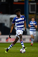 21st April 2021; Kenilworth Road, Luton, Bedfordshire, England; English Football League Championship Football, Luton Town versus Reading; Ovie Ejaria of Reading in action.
