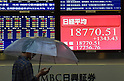 Japanese stocks posts biggest single-day gain in almost seven years