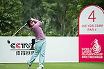 Saraporn Chamchoi of Thailand tees off at the 4th hole during Round 2 of the World Ladies Championship 2016 on 11 March 2016 at Mission Hills Olazabal Golf Course in Dongguan, China. Photo by Victor Fraile / Power Sport Images