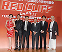 'Red Cliff' press conference