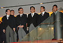 Special session in the lower chamber of the Diet in Tokyo