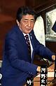 Japanese Prime Minister Shinzo Abe became the longest serving prime minister in Japan