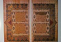 Mughal India:  Koran 1573-1574.  AKBAR'S INDIA.