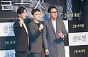 Press conference for Korean horror thriller film, Closet, in Seoul