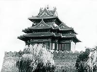 Im Kaiserpalast in Peking, China 1989