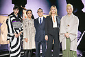 Kate Moss attends the opening ceremony for KIMONO ROBOTO exhibition
