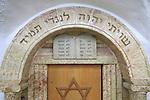 Jerusalem Mountains, the Synagogue in Nabi Samuel