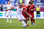 Khalil Baniateyah of Jordan (L) fights for the ball with Phan Van Duc of Vietnam (R) during the AFC Asian Cup UAE 2019 Round of 16 match between Jordan (JOR) and Vietnam (VIE) at Al Maktoum Stadium on 20 January 2019 in Dubai, United Arab Emirates. Photo by Marcio Rodrigo Machado / Power Sport Images