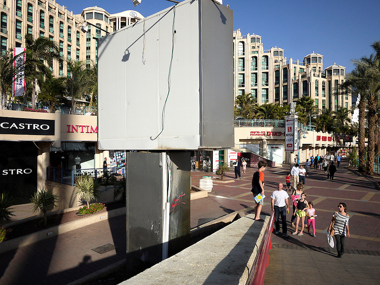 Shopping mall with massive Hilton highrise by the Red Sea, Eilat