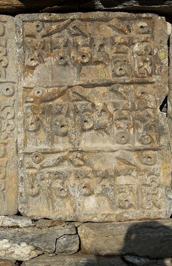 Nepal Mani stones on a Mani Wall in Khumjung. Solukhumbu remote, Mt Everest, Himalayas