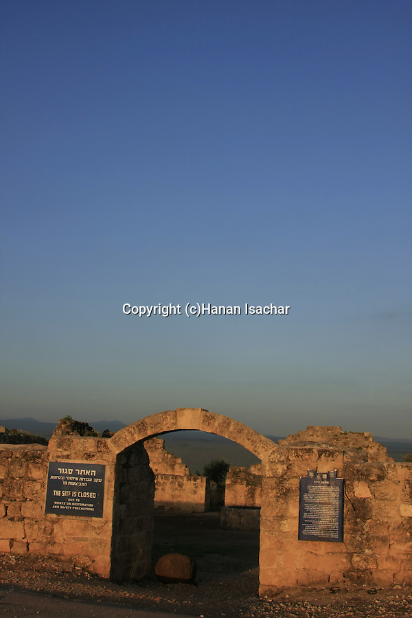 Israel, Upper Galilee, Khirbet Yarda features remains dating from Roman times to the Ottoman period.