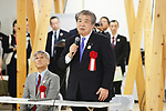 Haruki Uemura, <br /> JANUARY 29, 2020 : <br /> Tokyo 2020 to Host Press Tour of Village Plaza in Athletes Village and Ceremony Inviting Municipalities Participating in Operation BATON, <br /> in Tokyo, Japan. <br /> (Photo by Naoki Morita/AFLO SPORT)