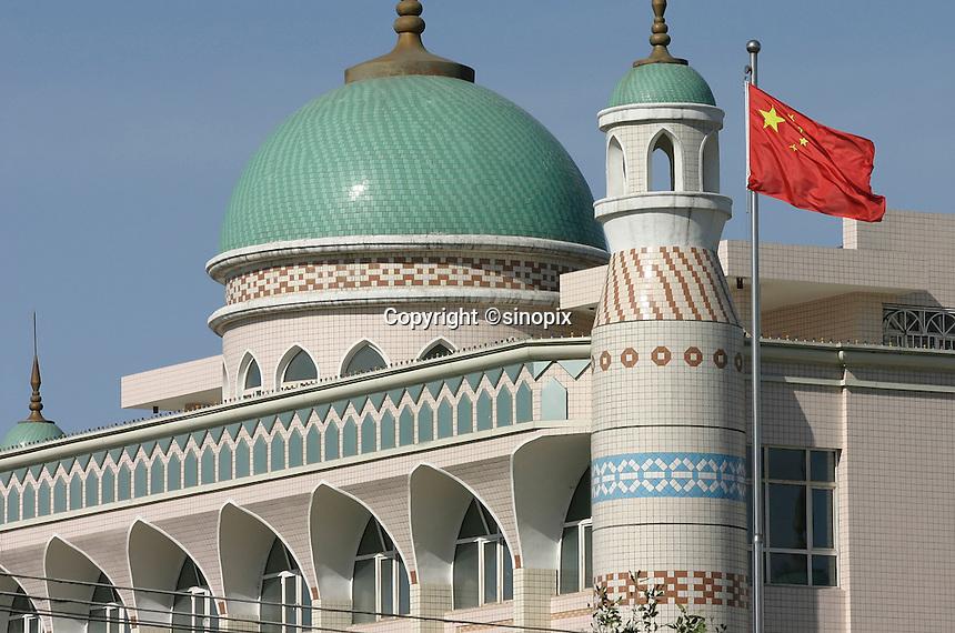 The Koran Scripture Institute in Urumqi, Xiangjiang Uighur Autonomous Region, China. 16-SEP-04