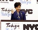 Tokyo and New York City form tourism partnership