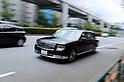 "Toyota chauffer driven luxury sedan ""Century"""