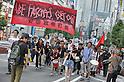 Protest against prime minister Shinzo Abe in Tokyo
