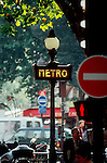 Paris, France, Metro (subway) station sign in the Left Bank, 6th Arrondissement, Europe,