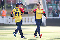 Sam Cook of Essex celebrates with his team mates after taking the wicket of Tom Banton during Somerset vs Essex Eagles, Vitality Blast T20 Cricket at The Cooper Associates County Ground on 9th June 2021