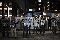 Anti racism protest in front of Twitter Japan