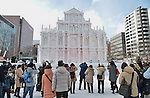 A snow sculpture of 'The Ruins of St. Paul's, Macau' is seen at Odori Park in Sapporo, Hokkaido, Japan on February 5, 2016. (Photo by AFLO)