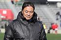 Japan Rugy Championship - Kobelco Steelers 55-5 Suntory Sungoliath