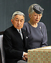 Emperor and Empress attend the ceremony of 66th anniversary of Japan's WWII surrender