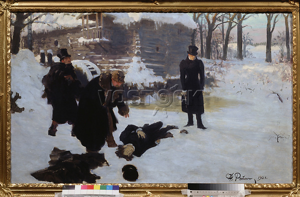 The Duel<br /> Artist: Repin, Ilya Yefimovich(1844-1930)<br /> Museum: A.Pushkin Memorial Museum, St. Petersburg<br /> Method: Oil on canvas<br /> Created: 1901<br /> School: Russia<br /> Category: Genre<br /> Trend in art: Russian Painting, End of 19th - Early 20th cen.