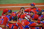 ABERDEEN, MD - AUGUST 05: Team Puerto Rico forms a huddle in the International Championship game between Japan and Puerto Rico during the Cal Ripken World Series at The Ripken Experience Powered by Under Armour on August 5, 2016 in Aberdeen, Maryland. (Photo by Ripken Baseball/Eclipse Sportswire/Getty Images)